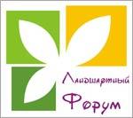 """Участие в выставке """"Белорусская строительная неделя"""""""