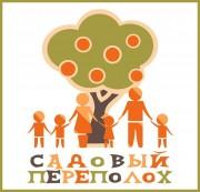 «Садовый переполох» в питомнике «Красный клен»!