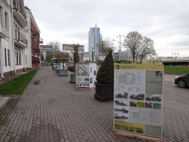 Неделя дизайна 2016 в Минске 7