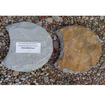 Ступени из песчаника CAMM.MEZZALUNA
